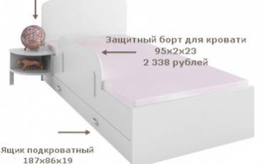 Детская комната Бейсик изображение 2