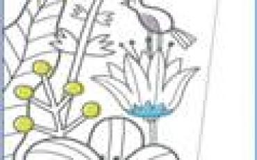 Детская SLASH Флора изображение 5