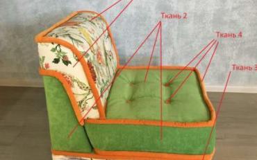 Модульный диван CUBE изображение 25
