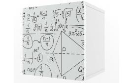Полка куб c фасадом НьюТон Грей Формулы