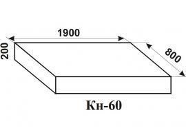 Покрывало КН-60 к КН-55 (верх) Капитанъ изображение 2
