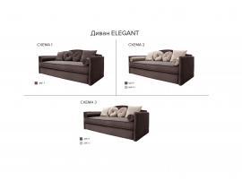 Диван Elegant Classic (Элегант Классик) изображение 19