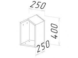 Полка домик вертикальная Нордик Фреш изображение 2