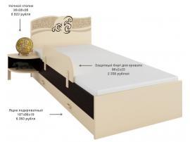 Ящик подкроватный 190 Карамель