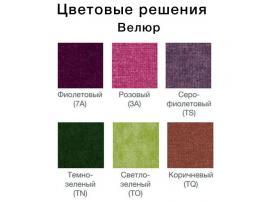 Комплект подушек мебельных (к спинке кровати) 93K0025 Инволюкс изображение 3