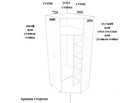 Шкаф угловой Океан (Адвеста) к 2-х дверному шкафу (продолжение рисунка) изображение 3