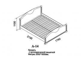 Кровать двуспальная A-14 Капри изображение 5