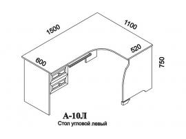Стол письменный угловой А-10Л Капри изображение 2