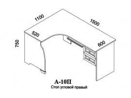Стол письменный угловой А-10П Капри изображение 2