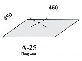 Подушка A-25 Капри изображение 2