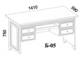 Стол Б-05 изображение 4
