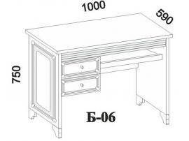 Стол Б-06 изображение 4
