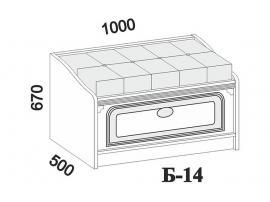 Сундук Б-14 изображение 4