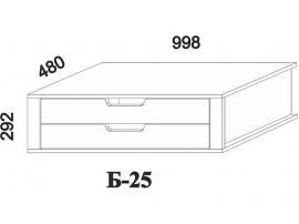 Комод вкладной в двустворчатый шкаф Б-25 изображение 2