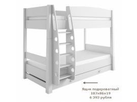 Кровать двухъярусная Бейсик изображение 2
