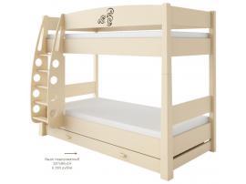 Кровать двухъярусная Карамель