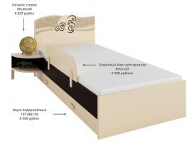 Защитный борт для кровати Карамель