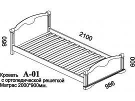 Кровать A-01 с ортопедической решеткой Капри изображение 3