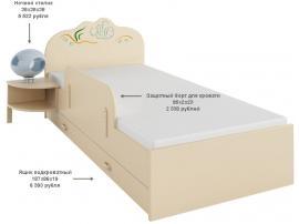 Кровать Океан
