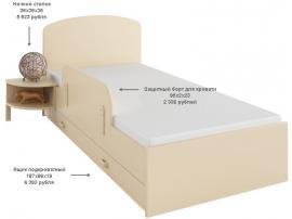 Кровать Ваниль
