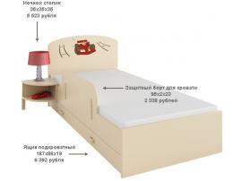 Ящик подкроватный 190 Формула