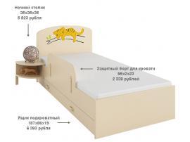 Ящик подкроватный 190 Саванна