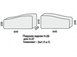 Подушка задняя Н-39 Наутилус изображение 3