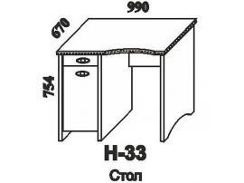 Стол письменный Н-33 Наутилус изображение 4
