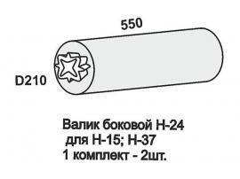 Валики Н-24 Наутилус изображение 4