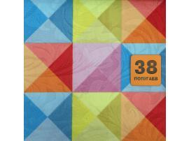 Подушки-спинки для кровати 38 попугаев изображение 4