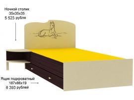Ящик подкроватный 190 Мустанг