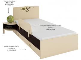 Защитный борт для кровати Тату