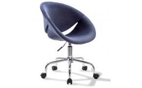 Кресло Relax (8498) синее