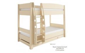 Кровать двухярусная Мустанг
