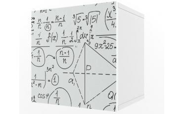 Полка куб c фасадом НьюТон Грей