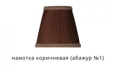 Бра Люберон основание круглое бежевый ясень с коричневой патиной изображение 6