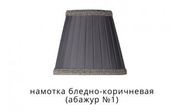 Бра Люберон основание прямоугольник бежевый ясень с коричневой патиной изображение 4