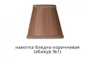 Бра Люберон основание круглое бежевый ясень с коричневой патиной изображение 8