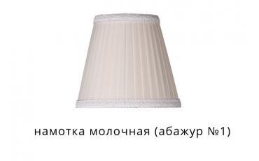 Бра Люберон основание прямоугольник белый ясень серой патиной изображение 9