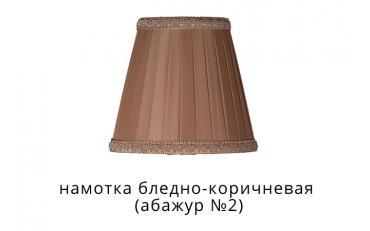 Бра Люберон основание квадрат бежевый ясень с коричневой патиной изображение 5