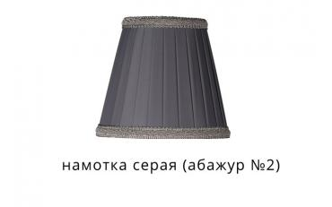 Бра Люберон основание квадрат белый ясень с серой патиной изображение 7