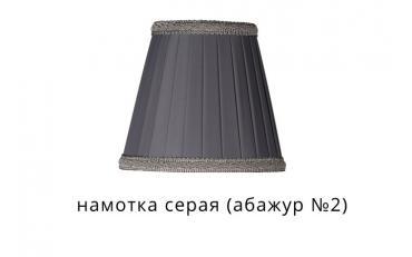 Бра Люберон основание квадрат бежевый ясень с коричневой патиной изображение 7