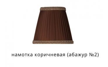 Бра Люберон основание квадрат коричневый ясень с золотой патиной изображение 9