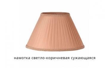 Лампа настольная Лаура бежевый дуб с коричневой патиной изображение 13