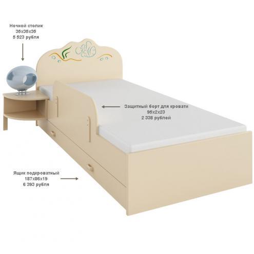 Кровать-194*125*85(35)