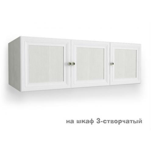 Антресоль на 3-х дверный шкаф Классика