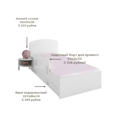 Ящик подкроватный 190 Бейсик