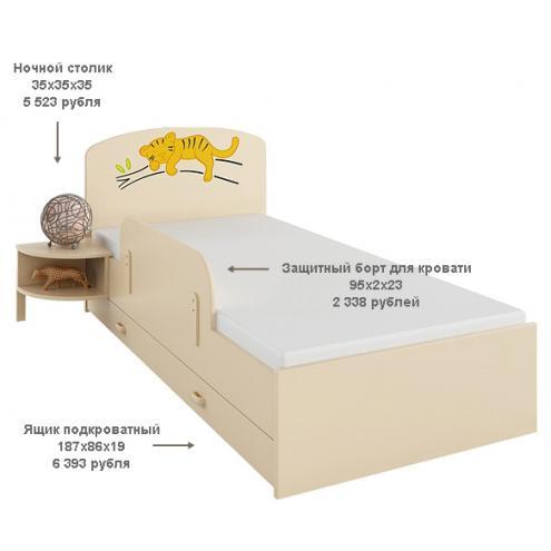 Защитный борт для кровати Саванна